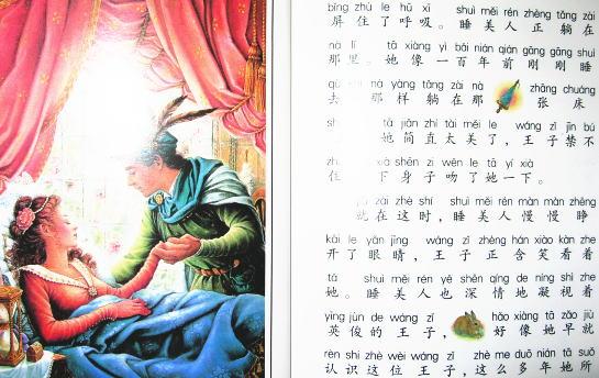語 もちろん 中国 中国語の七大方言・十大方言とは? 方言を学ぶ必要はあるの?